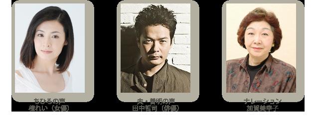加賀美幸子の画像 p1_2